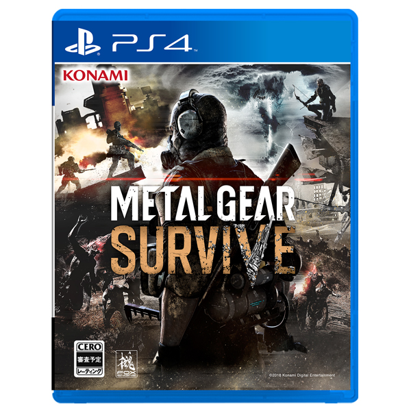 【発売日2018年2月21日】PS4 METAL GEAR SURVIVE