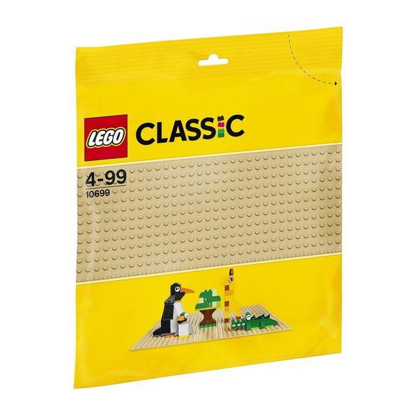 【レゴ】10699 クラシック・基礎板(ベージュ)