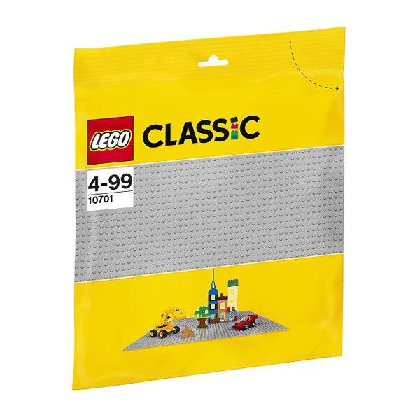 【レゴ】10701 クラシック・基礎板(グレー)