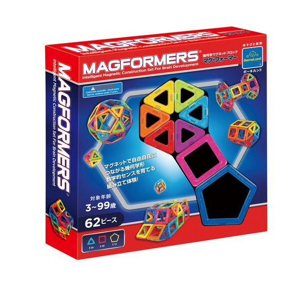 知的玩具なら マグ・フォーマー62 ピース