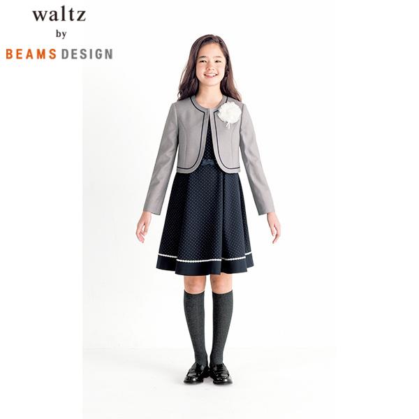e61435a2b58b5 Waltz by BEAMS DESIGN Waltzグレーボレロアンサンブル グレー 女の子 卒業スーツ アンサンブル フォーマル 3901-
