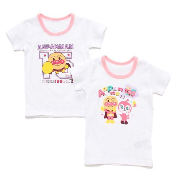 7010026274531 アンパンマン 半袖肌着2枚組 ピンク 女の子ベビーインナー 半そでハダギ サイズ肌着 IA6136