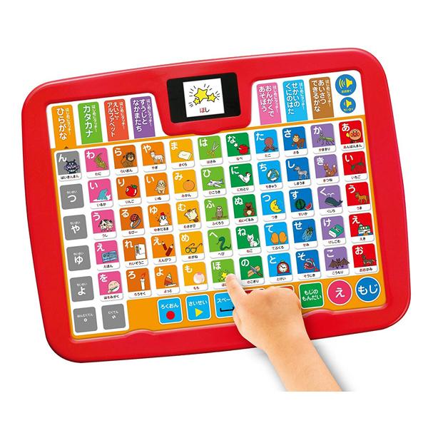 1b1bea801383c アンパンマン アンパンマン カラーキッズタブレット 4971404312784 パソコン タブレット
