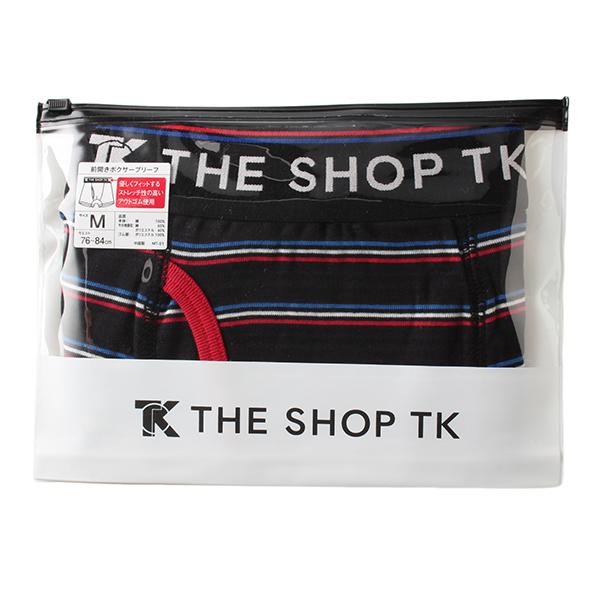 【THE SHOP TK】ボーダーボクサーパンツ(メンズ) アカ