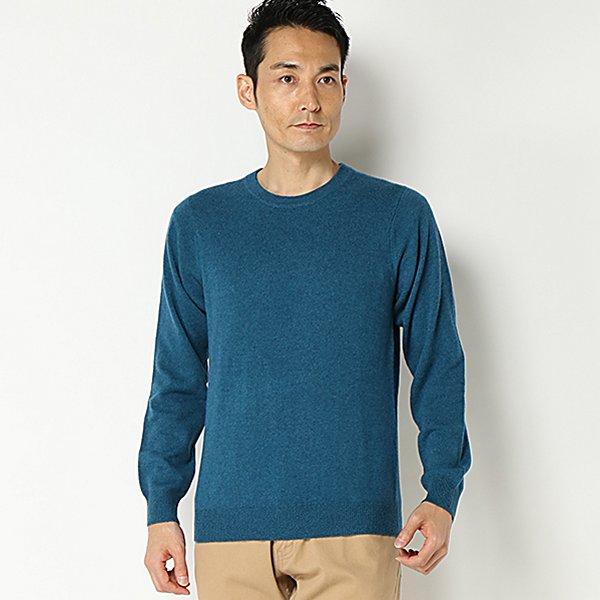 カシミヤ100%クルーネックセーター(メンズ) アオ