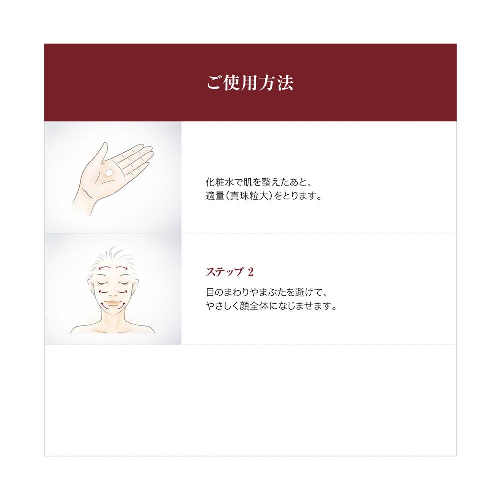 Kem Dưỡng Thu Nhỏ Lỗ Chân Lông SK-II Skin Refining Treatment 50g - SK035