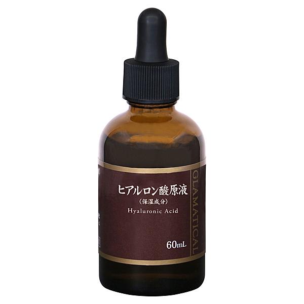 【限定増量品】 グラマティカル ヒアルロン酸原液 60mL GLAMATICAL(グラマティカル)