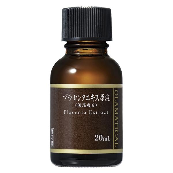 グラマティカル プラセンタエキス原液 GLAMATICAL(グラマティカル)