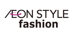 イオンスタイルファッション