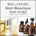 【ポイントUP】Glam Beautique