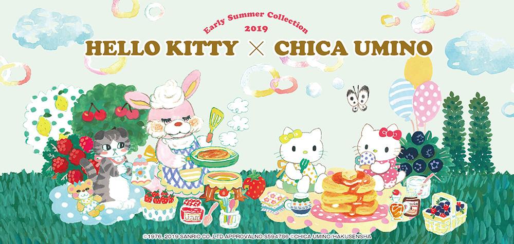 HELLO KITTY × CHICA UMINO
